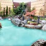 天然温泉コロナの湯中川店