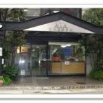 愛知県名古屋日本語学校