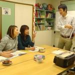 みどり語学教室