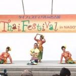 タイ民族衣装ショー