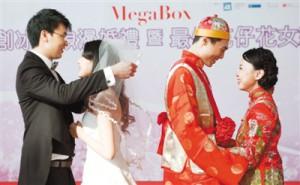 現地中国国際結婚