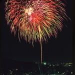 豊川国府夏まつり打ち上げ花火