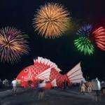 豊浜花火大会