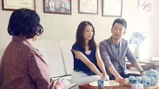 中国人女性国際結婚