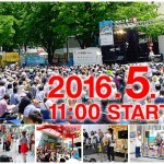 栄ミナミ音楽祭2016