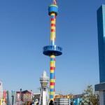 オブザベーションタワー